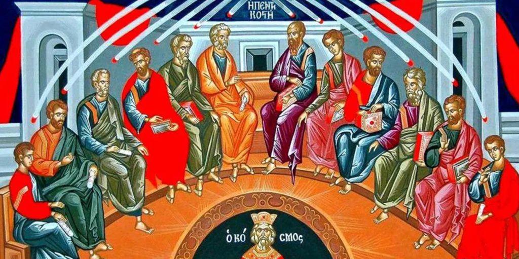 Κυριακή της Πεντηκοστής: H γενέθλιος ημέρα της Εκκλησίας σε μια κοινωνία που χάνει τις αξίες της
