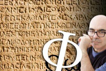 """""""Ζήτω τα ελληνικά"""" – Ένας Ιταλός τα συγκρίνει με τα λατινικά και τα αποθεώνει, Δημήτρης Δεληολάνης"""