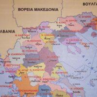"""Νεοελληνική ραγιάδικη πατέντα: Κατάργησαν τις περιφέρειες της Ελλάδας στα σχολικά βιβλία, για να μην…μπερδεύονται με το """"όνομα"""