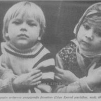 Χριστούγεννα στο Λένινγκραντ 1979 – Χριστούγεννα στην Αθήνα 2020