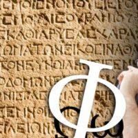 """""""Ζήτω τα ελληνικά"""" – Ένας Ιταλός τα συγκρίνει με τα λατινικά και τα αποθεώνει"""